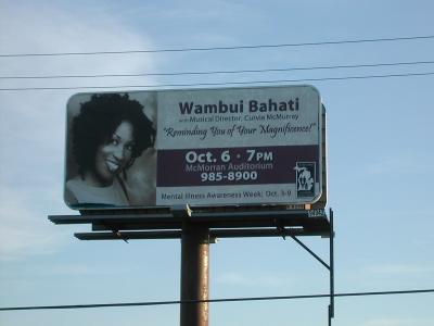 Wambui Bahati -Port Huron, MI  (2004)